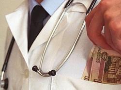 Медицина все дороже!